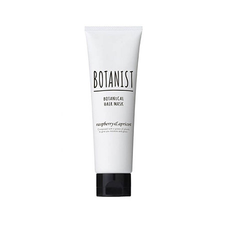 BOTANIST Botanical Hair Mask in Raspberry & Apricot