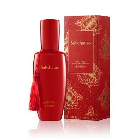Sulwhasoo Limited Edition First Care Activating Serum EX
