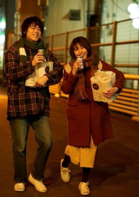 Japanese Film 'We Made A Beautiful Bouquet (HanaKoi)' Movie Review