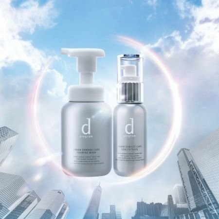 November 2020 beauty launches include the d program Urban Damage Care Line