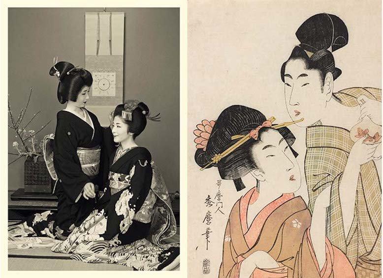 Life Of Geishas