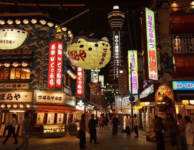 Osaka streets at night