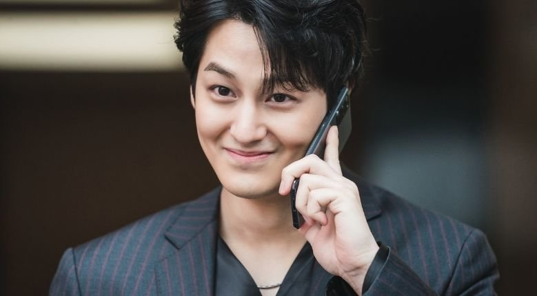 Tale Of The Nine Tailed Predictions - Kim Bum As Lee Rang