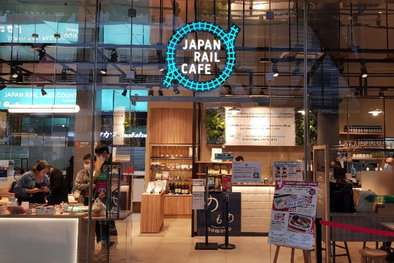 entrance of japan rail cafe singapore
