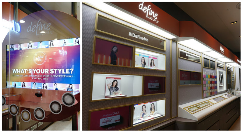 A peek at the Mee Mee Eye Care Store