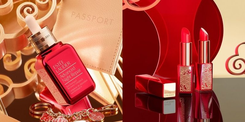 Estée Lauder Chinese New Year Collection